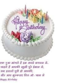 Best 21st Birthday Quotes in Hindi