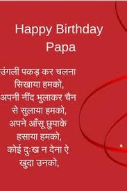 Best Birthday Funny quotes in Hindi