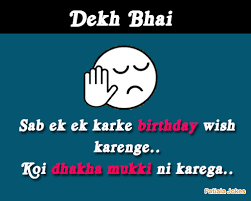 Best Funny Happy Birthday Quotes in Hindi